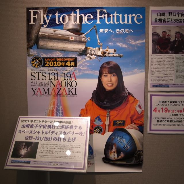 Yamazaki_naoko